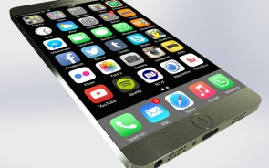 Is The New Apple iPhone 7 Ready For Launch?