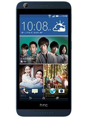 HTC Desire 626 Dual SIM Smartphone With Octa-Core Soc For Rs. 13,290