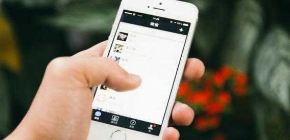 Cellphone-WeChat-2-568x275