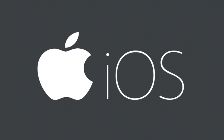 iOS 5 Application Development Benefits & iPhone 5 Features