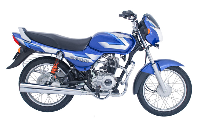 Top 5 Most Economical Bikes by Bajaj in India