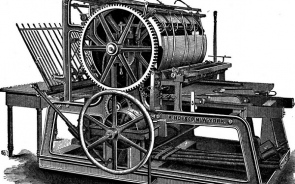 Printing and Its History In India