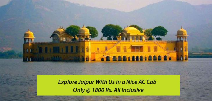 Explore Jaipur Sightseeing with Royal Taxi Cabs