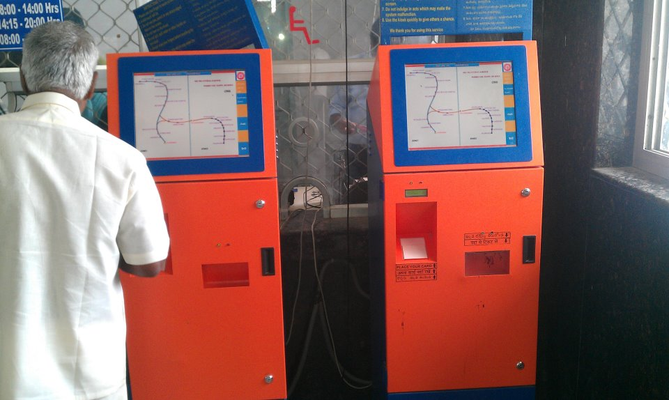 About ATVM Systems In India