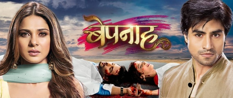 Bepannaah Full Episode Colors TV Serial Story and Cast