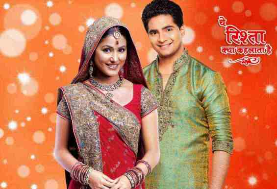Yeh Rishta Kya Kehlata Hai Full Episode Star Plus Serial Wiki Story, Cast and Mian Characters
