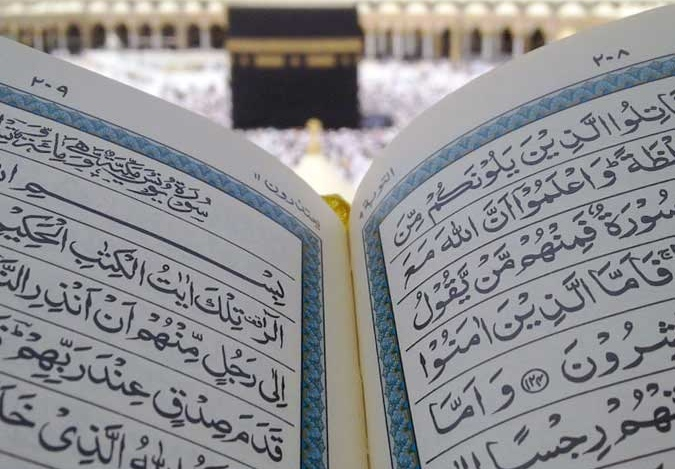 You Can Learn More About The Islamic Faith Online